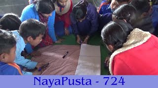 Making sanitary pads with boys, Experiencing Road Safety | NayaPusta - 724