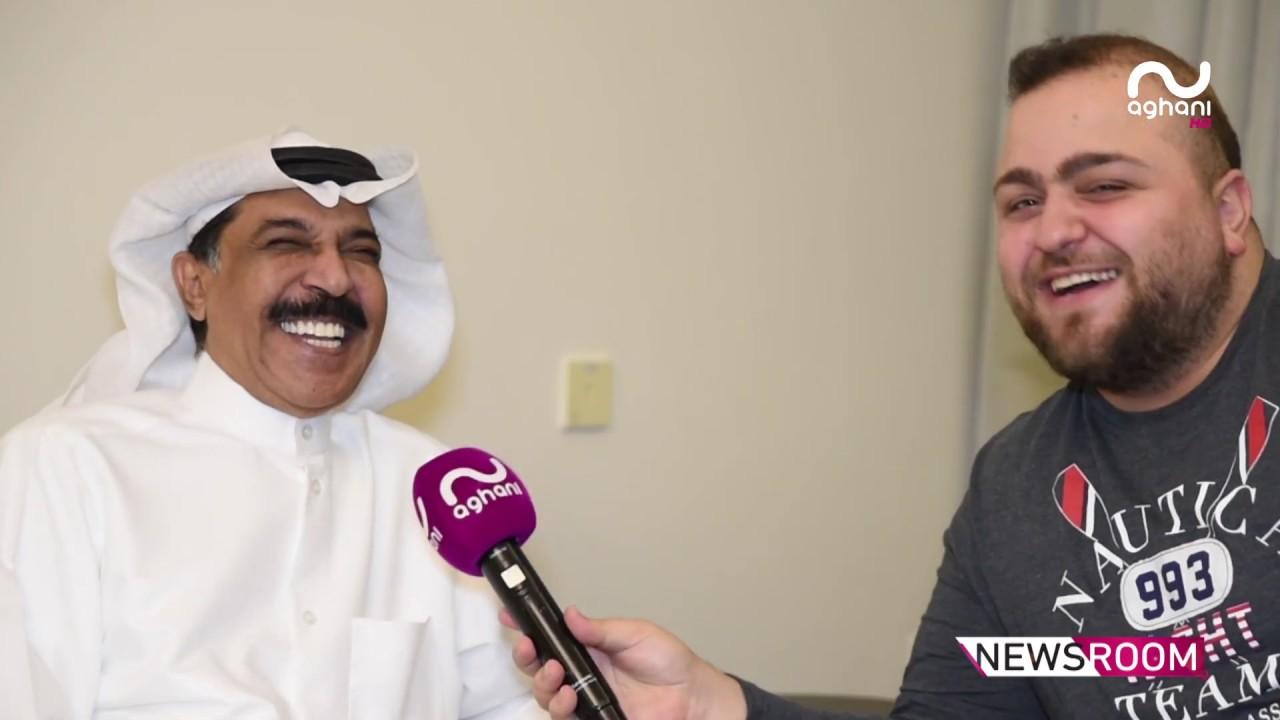 عبدالله رويشد : الكورونا هاجس العصر وليس هناك أي خلاف مع رابح صقر أو كاظم الساهر بسبب carpool!
