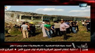 محمد على خير: أين سكك حديد مصر من كشف حساب السيسي!