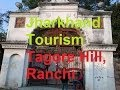 Jharkhand Tourism: Tagore Hill,Ranchi