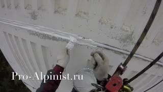 Ремонт межпанельных швов.(, 2017-02-19T12:59:25.000Z)