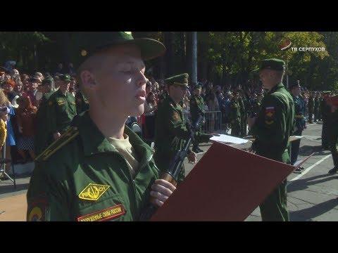 560 курсантов филиала военной академии РВСН принесли клятву служить Отечеству