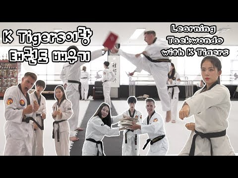 Learning Taekwondo with the famous KTIGERS!!!!!!!!!!!!!! WOW