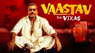 Vikas Dubey Encounter: Bollywood Vs UP Police | The DeshBhakt with Akash Banerjee
