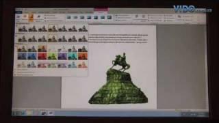 mS office - Microsoft Word 2010 детальный видеообзор