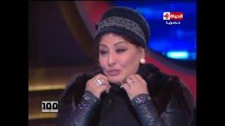 فيديو سهير رمزي تكشف عن إسم الفنان الذي أحبته ولم تتزوجه @ موقع ليالينا