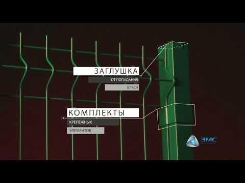 Видео Сетка сварная курск кпд