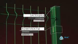 видео Купить ПВХ ворота в Туле, изготовление, установка, монтаж, цены