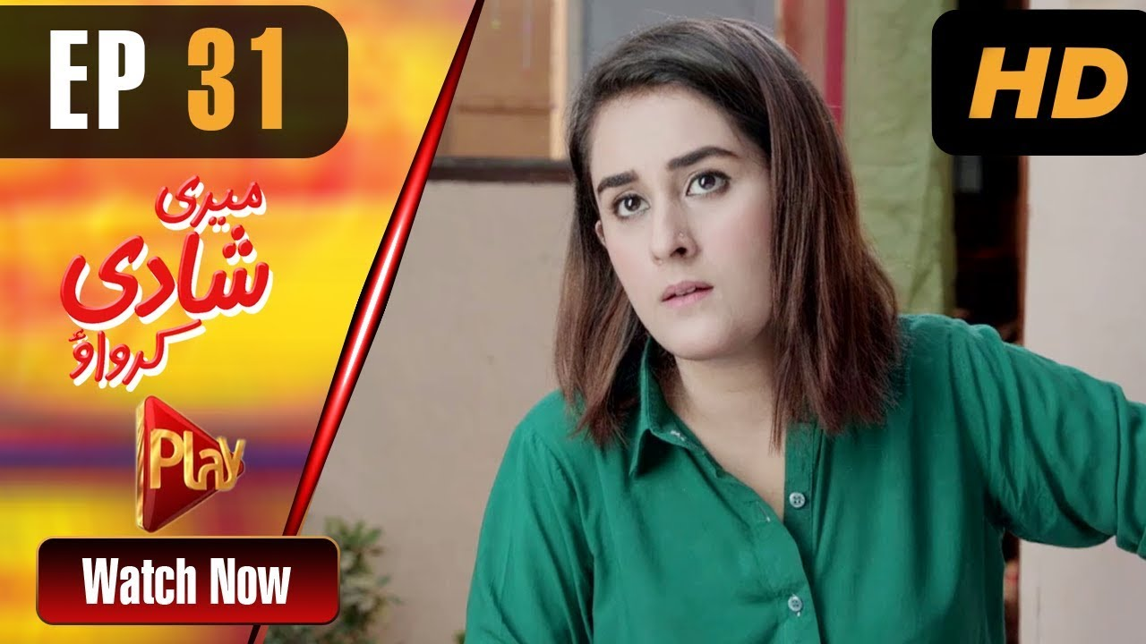 Meri Shadi Karwao - Episode 31 Play Tv Jul 24, 2019