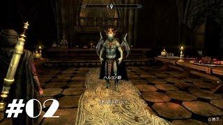 【PS4】世界最高峰RPG!「スカイリム SKYRIM」広大な世界を旅する!!#02 thumbnail