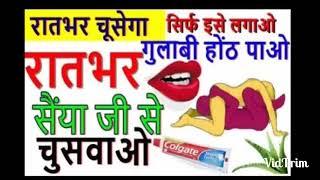ling ko bada karne ke upay hindi