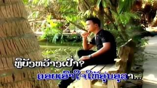 "Video Pheng Lao Love Song MV L-MV from"" VONEVILAY"" download MP3, 3GP, MP4, WEBM, AVI, FLV Juni 2018"
