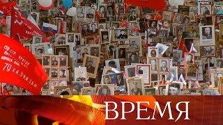 В акции «Бессмертный полк» в Москве приняли участие более миллиона человек.
