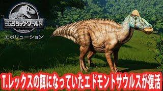 ジュラシックパーク経営シミュレーター「Jurassic World Evolution」の...