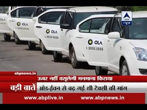 Thumbnail: Ola and Uber suspend surge pricing in Delhi