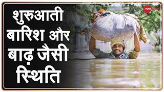 Monsoon की बारिश शुरू क्या हुई देश के कई इलाकों में बन गए बाढ़ जैसे हालात | Indian Rains | Weather