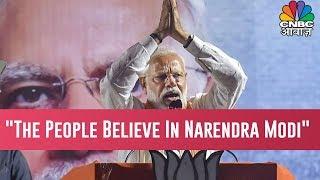 CNBC Awaaz Live TV   BJP Leader Speak On BJP Victory: Modi Works For All People