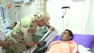صدقى صبحى يزور مصابى العمليات الإرهابية من أبطال القوات المسلحة ...