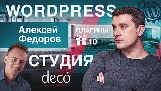 видео Стратегии монетизации WordPress