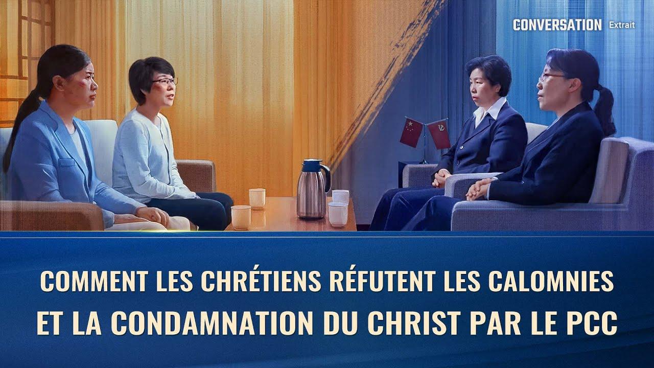 Film chrétien « La Conversation » Comment les chrétiens réfutent les calomnies et la condamnation du Christ par le PCC (Partie 3/6)
