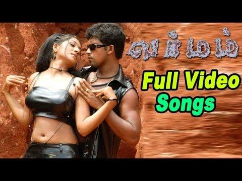 Tamil movie Video songs | Varmam songs | Anaka Glamour | Tamil actress | Tamil heroines | Anaka