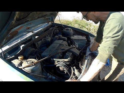 Охлаждение багажника
