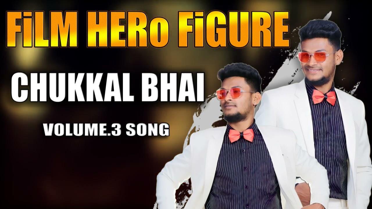 FILM HERI FIGURE CHUKKAL BHAI VOLUME.3 SONG | Singer A.clement
