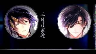 「刀剣乱舞」上弦の月.