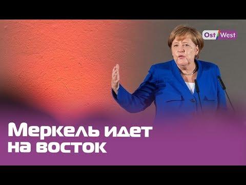 Меркель идет на восток: как канцлера Германии встречают в Саксонии (где ее не любят)