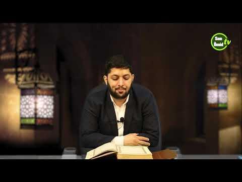 Hacı Rahib Bəqara sürəsi ayə 30-33