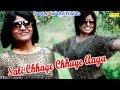 Sali Chhjje Chhaje Aaya || Roshan Rakhi, Ishika -New Haryanavi Mp3 2015