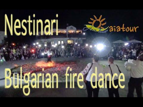 Nestinari Bulgarian fire dance / Nestinari – die bulgarischen Feuertänzer