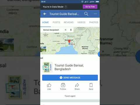 Tourist Guide Barisal, Bangladesh