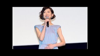 馬渕英里何、自己紹介で「お漏らし女優」 観客衝撃のシーンに笑顔.