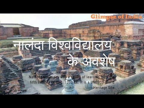 Ancient Nalanda University - Famous tourist place   Bihar, India