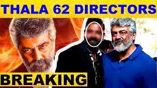 THALA 62 UPDATE: Double Directors Direct Ajith