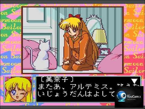 Bishoujo Senshi Sailor Moon(PC Engine): Sailor Venus' Story-Part 1