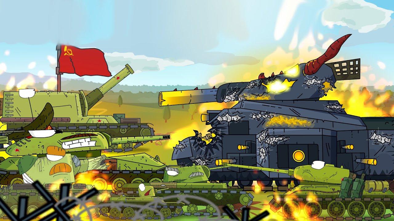 Download Tanques fuertes contra monstruos. Dibujos de tanques para niños. Mundo de tanquesjuego.