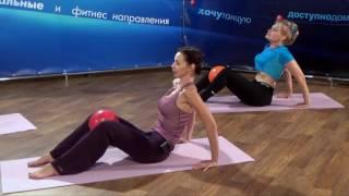 БОДИФЛЕКС - долой дряблые колени и бедра | КУРС 2 - УРОК 5 на канале таймстади ру!