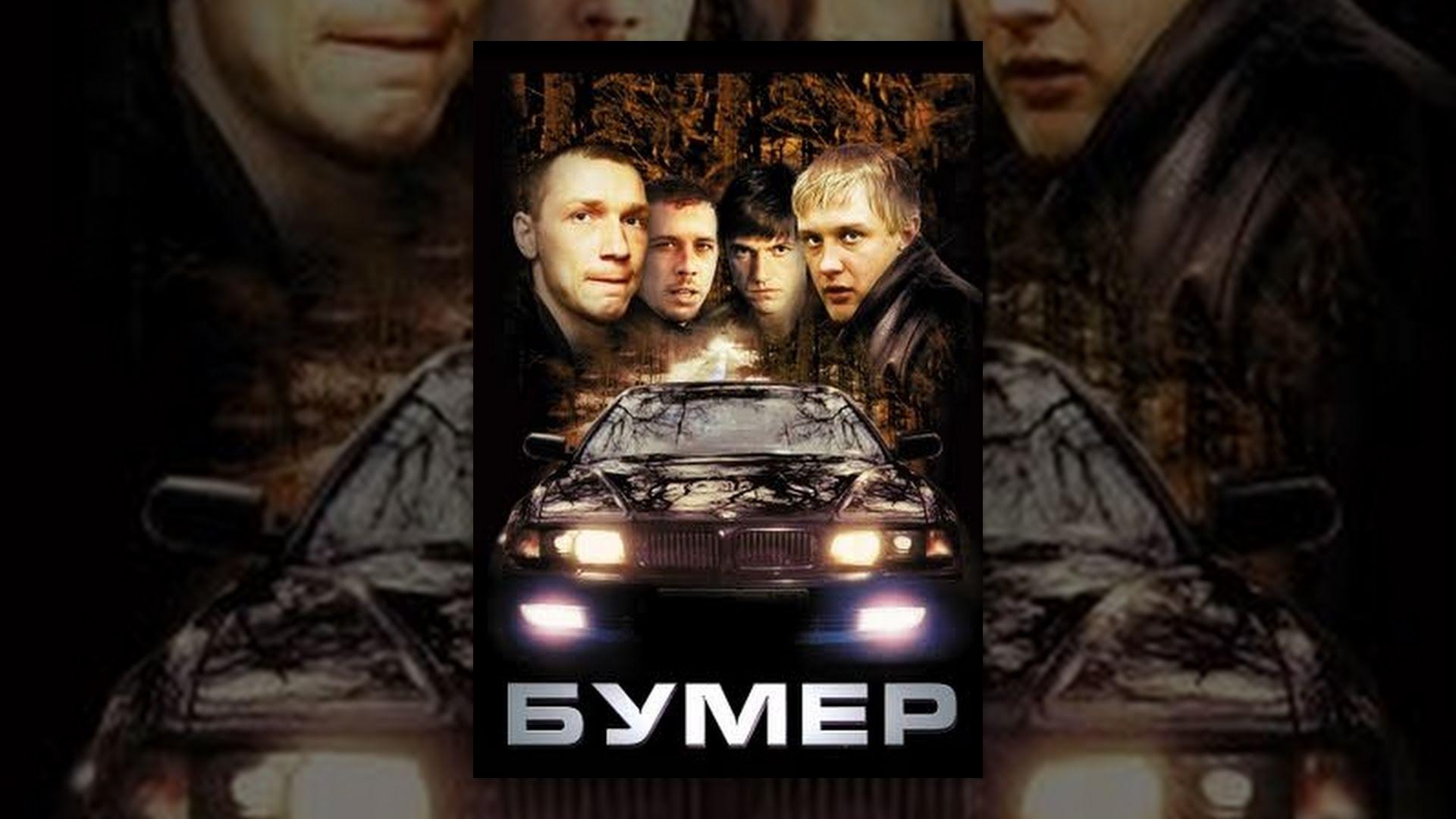 «Фильм Околофутбола Смотреть Онлайн Полный Фильм 2» / 2001