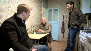 Государственная защита 3 [13 серия, 3 сезон] Остросюжетный детектив, криминал (сериал, 2013)