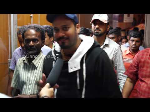 Aanakallan Malayalam Movie FDFS Audience Response | Bijumenon