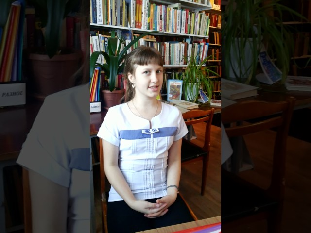 Изображение предпросмотра прочтения – АленаСолтанова читает произведение «Мартышка и очки» И.А.Крылова