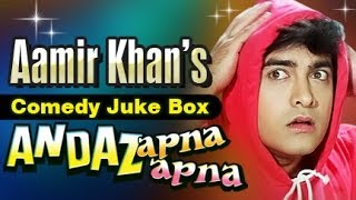 Andaz Apna Apna Comedy Jukebox | Aamir Khan | Bollywood's Funniest Scenes