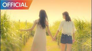 수란 (SURAN) - 슬픈 아픔 (Sad Pain) MV