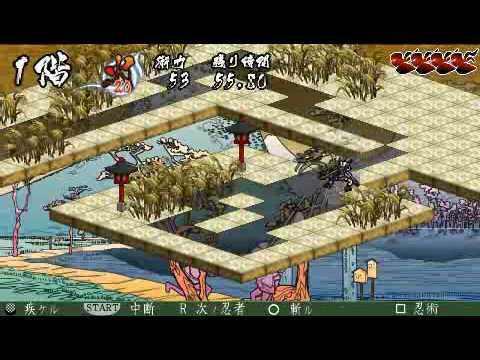 Onore no Shinzuru Michi wo Yuke Gameplay Trailer