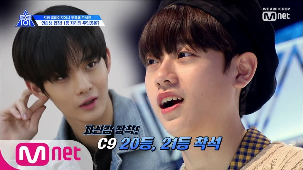 Bae Jin Young Tells C9 Entertainment Trainees On