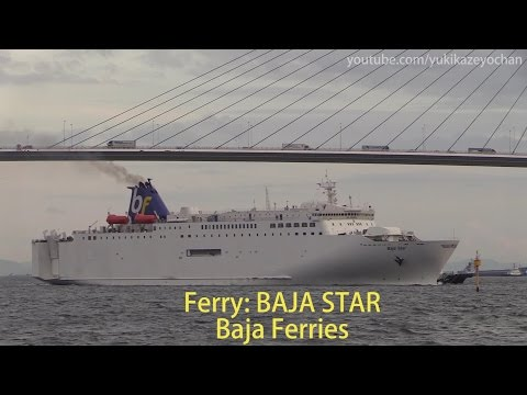 Ferry: BAJA STAR (Baja Ferries - Mexico, IMO: 9035096)