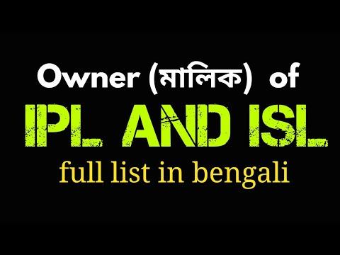 #iplowners 2018 owners of IPL and ISL teams.