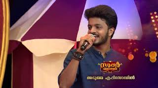 Super Bumper S3 | Premiere Episode 334 Preview - Oct 14 2020 | Before ZEE Keralam
